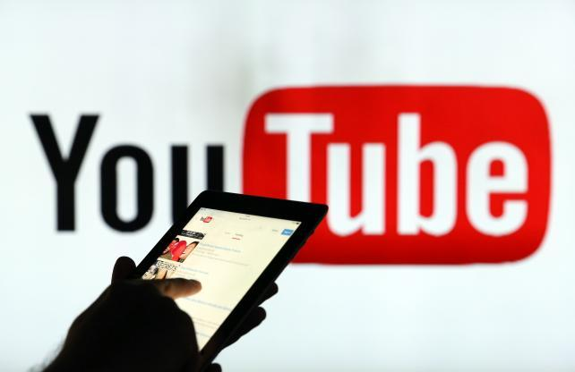 Promuovere video su youtube