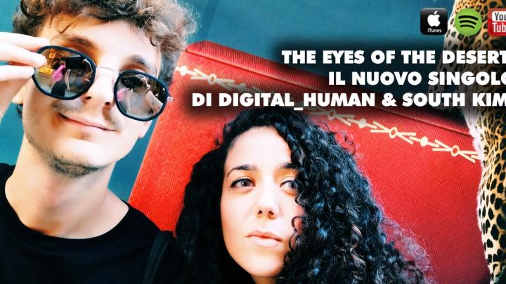 Digital_human & South Kim tornano in radio con un nuovo singolo